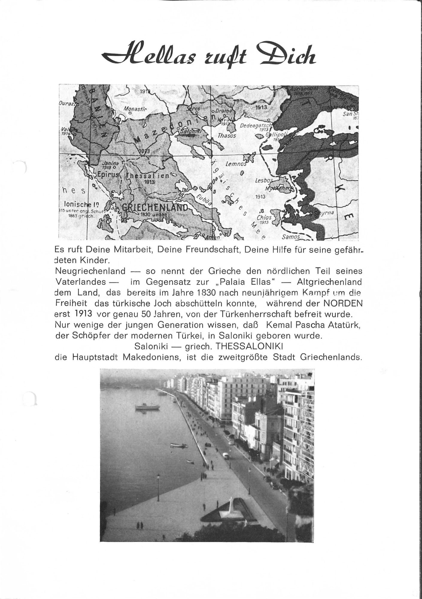 """Scan der Broschüre """"Hellas ruft Dich""""."""